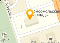 ОРСКИЙ МУНИЦИПАЛЬНЫЙ ТЕАТР ДРАМЫ ИМ. А.С. ПУШКИНА