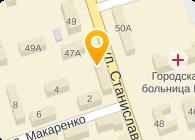 """Тепло и Холод -ОРСК"""