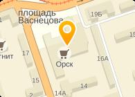 ГРАНД ЭЛЕКТРО