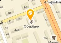 ОТДЕЛЕНИЕ №8290 СБЕРБАНКА РОССИИ