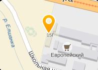 ООО СИСТЕМЫ ЗАЩИТЫ+