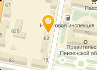 АРГО-ФОТО