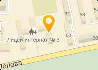 № 3 ПЕДАГОГИЧЕСКИЙ ЛИЦЕЙ-ИНТЕРНАТ