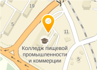 № 42 ПРОФЕССИОНАЛЬНЫЙ
