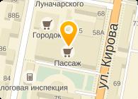 МАГАЗИН САНТЕХНИКИ, ООО