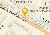 ЭМУЗИН, ООО