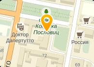 ПЕНЗА-АУДИТ, ЗАО