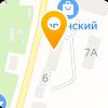 КЦ ПАРТНЕРСТВО 88