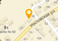 РГС-ПОВОЛЖЬЕ ООО СТРАХОВОЙ ОТДЕЛ