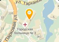 № 2 ГОРБОЛЬНИЦА