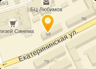 ЧЕРУС, ООО
