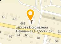 ВОЛГО-ВЯТСКИЙ БАНК СБЕРБАНКА РОССИИ ЛУКОЯНОВСКОЕ ОТДЕЛЕНИЕ № 4354/058