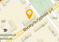 ТВОЙ МАГАЗИН, ООО