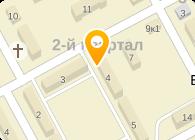 ГАРАНТ БРОКЕР