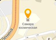 САМАРА КОСМИЧЕСКАЯ МУЗЕЙНО-ВЫСТАВОЧНЫЙ КОМПЛЕКС