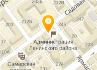 """ООО УК """"Коммунальник"""""""