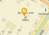 ГУП «Областной центр технической инвентаризации»