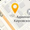 Администрация Кировского внутригородского района