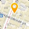 Администрация Самарского внутригородского района