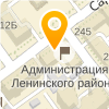 Администрация Ленинского района Самары