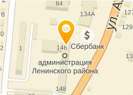 ООО САРКОО