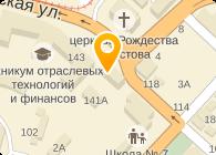 БЛОКБАСТЕР