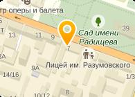 ОТК-2, ООО