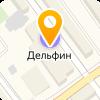 ДЕЛЬФИН-Т, ООО