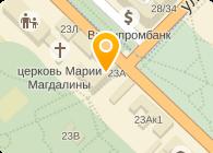ВЕТЕРОК ЗАО ПАРК ГОРЬКОГО