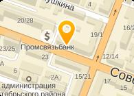 АСТРА-ОПТИКА, ООО