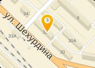 АЛИНА-С, ООО