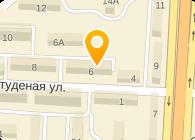 СЕРГЕЕВ Н.И., ЧП