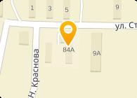 ФБУЗ «Центр гигиены и эпидемиологии в Самарской области в Сергиевском районе»