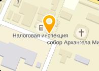 СБ РФ ОТДЕЛЕНИЕ № 4000