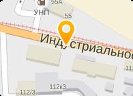 БАШКИРНЕФТЕПРОДУКТ ОАО № 179
