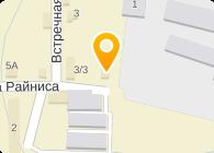 СЛОБОДСКОЙ МАШИНОСТРОИТЕЛЬНЫЙ ЗАВОД, ОАО