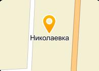 Пансионат «Большевик»