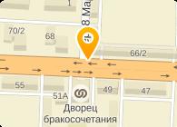 СОЛЬ-ИЛЕЦКМАШ, ОАО