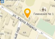 Управление Судебного департамента в Ульяновской области