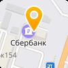 4-Й ОТРЯД ГПС ПЧ № 65
