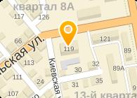 32-Й ОТРЯД ГПС ПЧ № 86