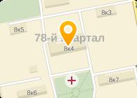 ГБУЗ «Тольяттинская городская больница №2 им. В.В. Баныкина»