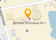 «Тольяттинская городская детская больница № 1»