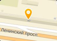 ООО АВИЦЕННА