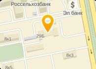 ГБУЗ Станция Скорой медицинской помоши