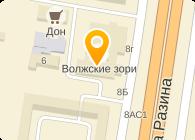 ТИЛЕ СЕРВИСКОМ, ООО