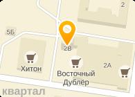 СИТИСНАБ, ООО