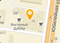 ВОСТОЧНЫЙ ДУБЛЕР, ООО