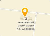 ТЕХНИЧЕСКИЙ МУЗЕЙ АВТОВАЗ, ОАО