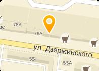 АЗУРИТ ТДЦ